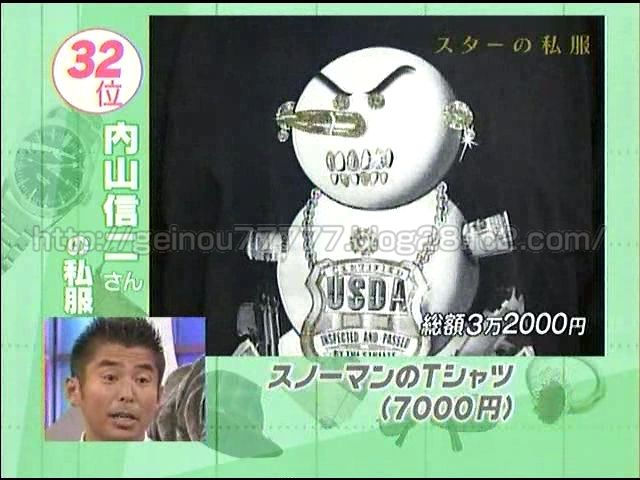 20060629_01_003