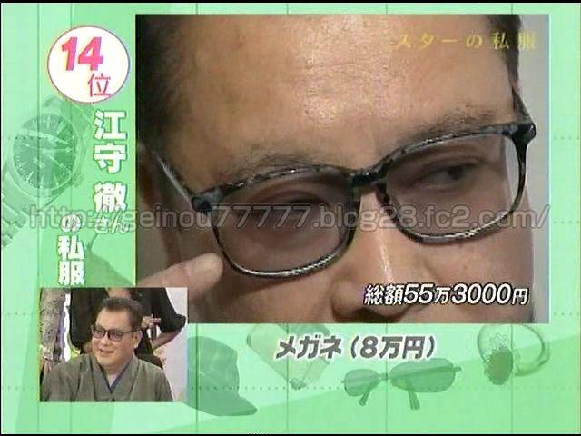 20060629_01_115