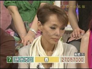20070329_01_148