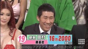 20080103_01_050