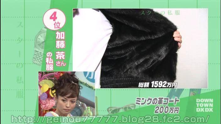20080103_01_198