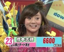20081009_01_001