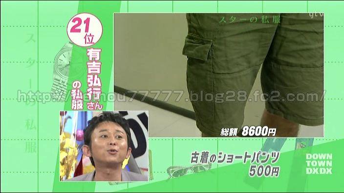 20081009_01_023