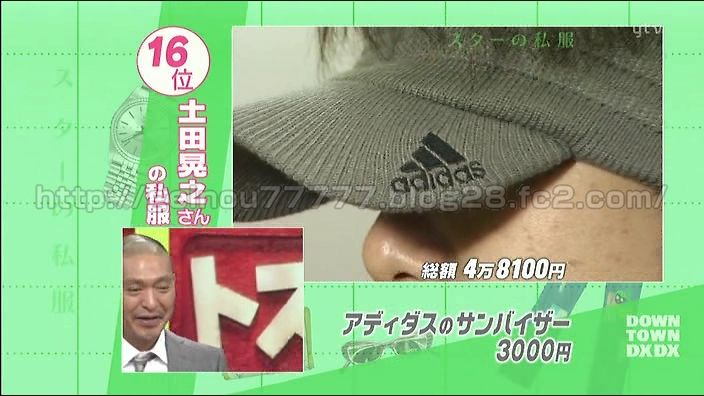 20081009_01_057