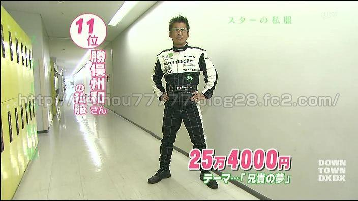 20081009_01_117