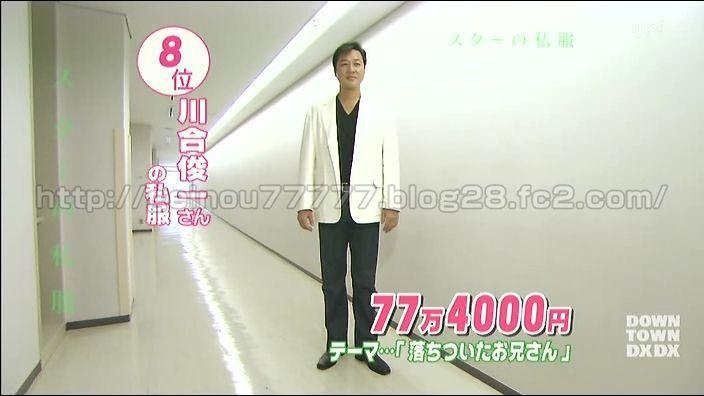 20081009_01_147