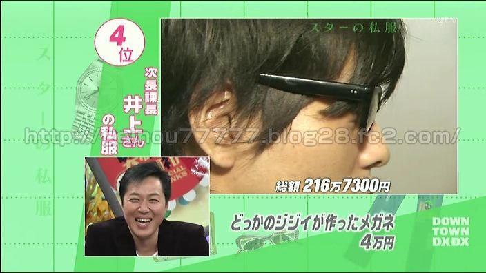 20081009_01_191