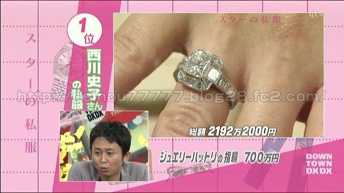 20081009_01_225