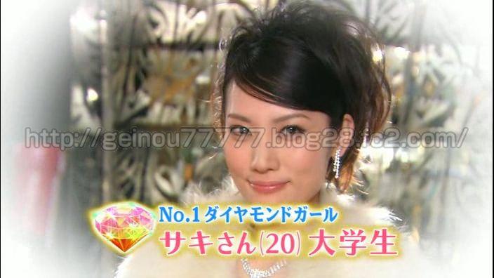 素人でもメイク次第でモデルのような美人になれるwwww ロンドンハーツダイヤモンドガール第3回 全画像 2009.02.24