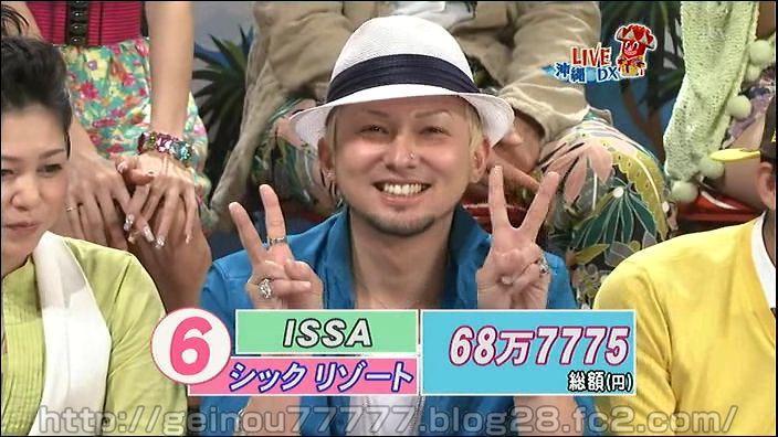ISSA愛用 45万円のアヴァランチのアクセサリー。総額68万7,775円。DAPUMP ISSAの私服とは