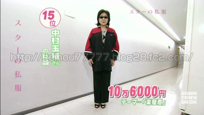 20090924_01_132
