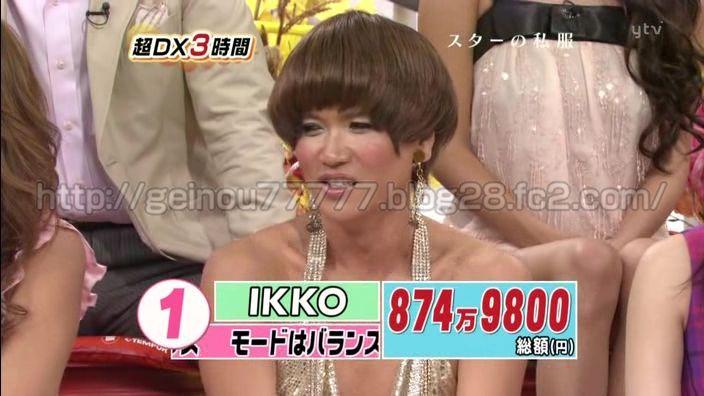 IKKO愛用 470万円www エルメスのバッグ、バーキン。総額874万9,800円 IKKOの私服とは