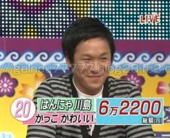 20100325_01_043