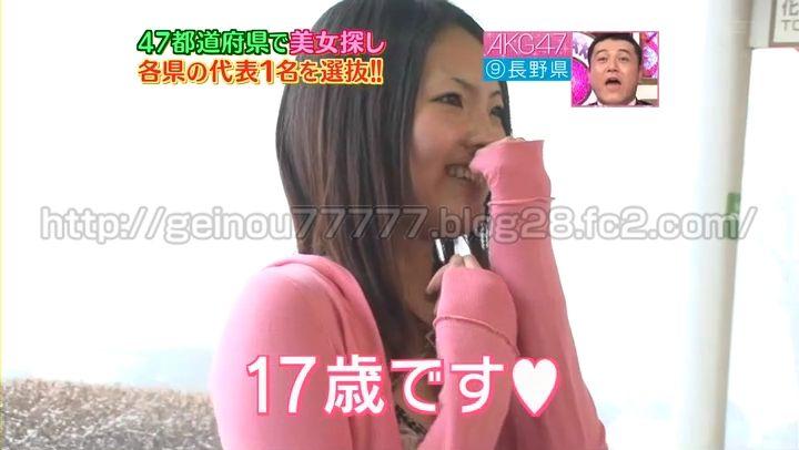 20100427_01_028