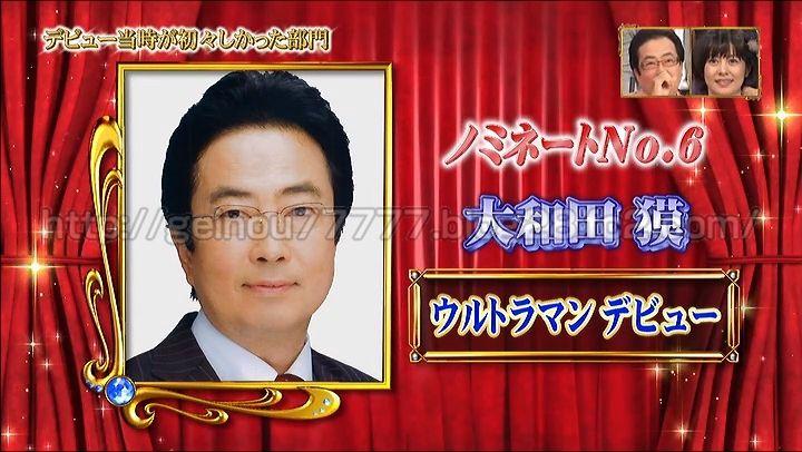 当時23歳。大和田獏 ウルトラマンタロウ デビュー当時の画像とは