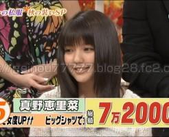 20100930_01_041