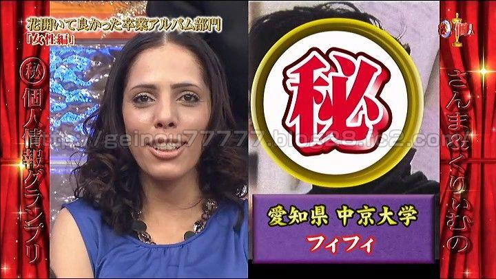 20101105_01_117