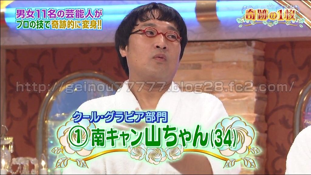 20110830_01_004