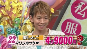 20111013_01_032