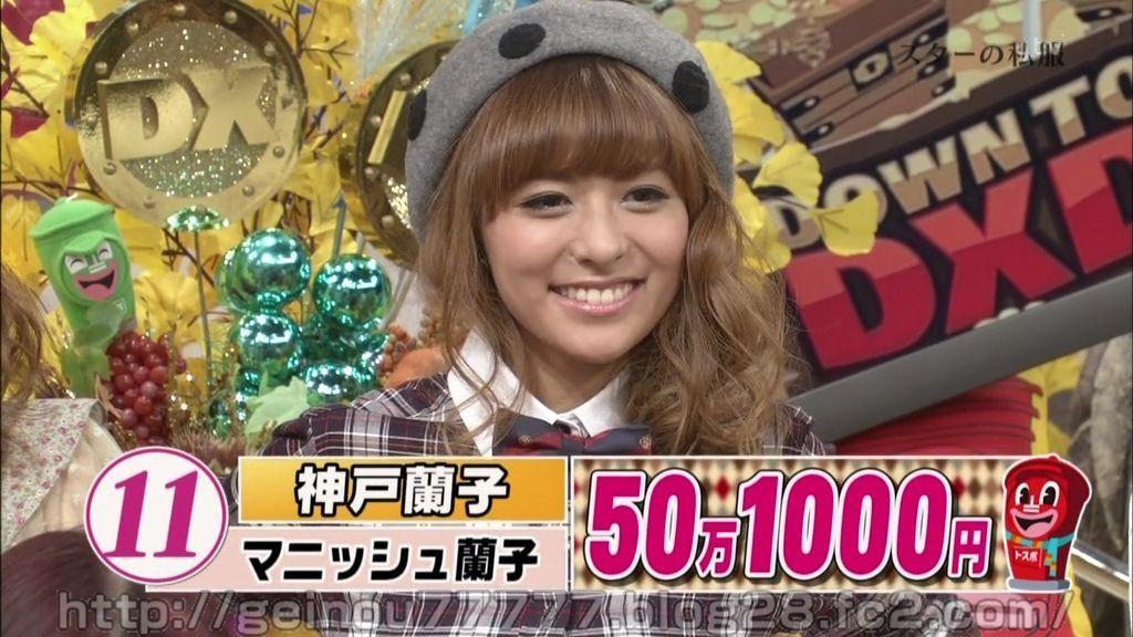 神戸蘭子愛用 20万円のBaby-Gの腕時計。総額50万1,000円。神戸蘭子の私服とは