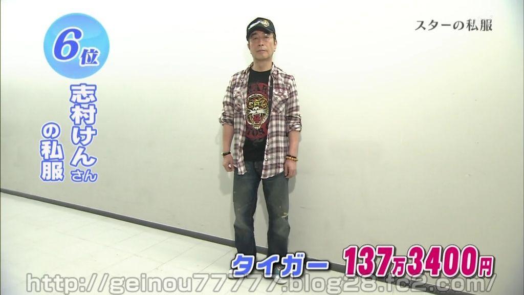 20111013_01_148