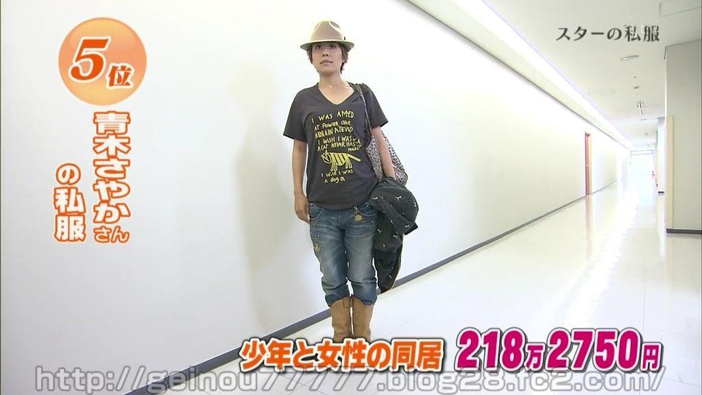 20111013_01_155