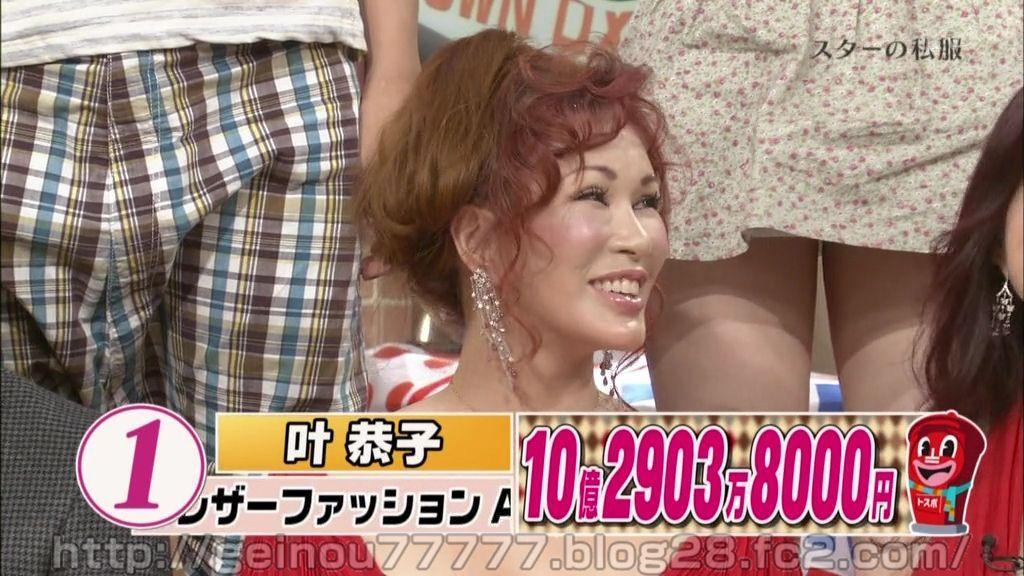 20111013_01_188