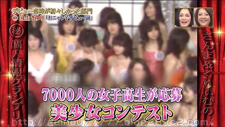 20111015_01_004
