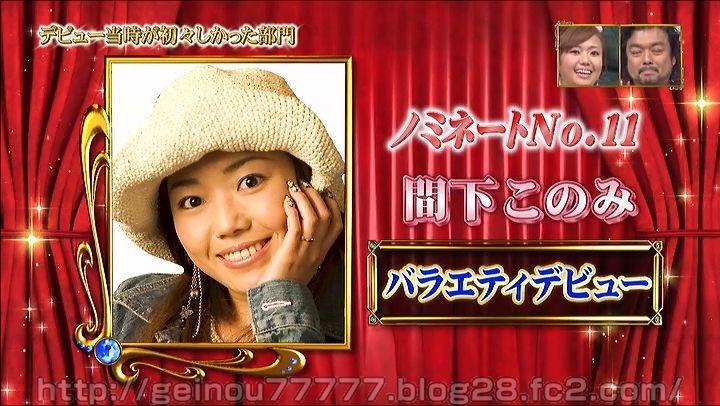 20111015_01_060