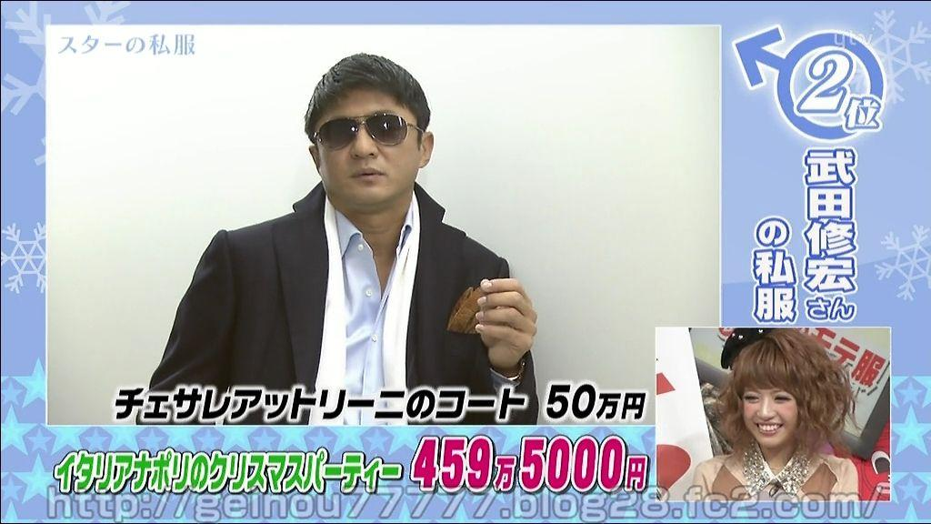 20111222_01_153