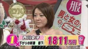 20111222_01_183