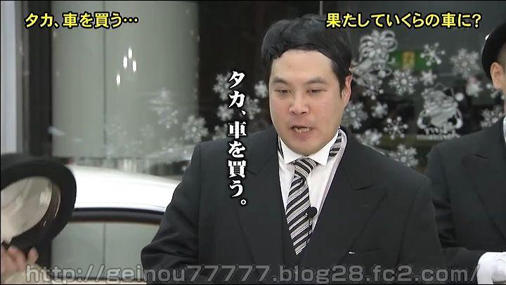 20120105_02_022