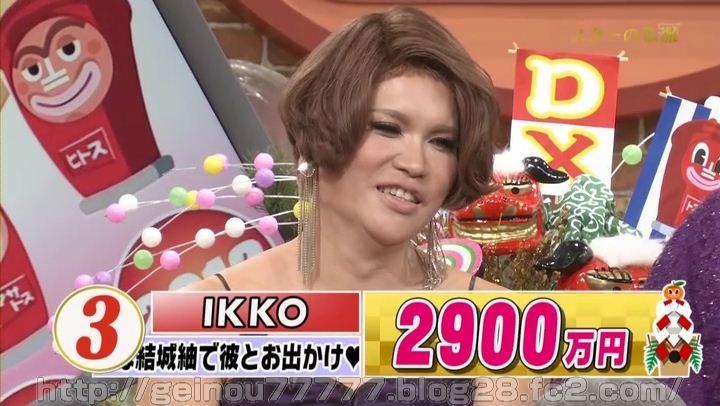 IKKO愛用 1000万円のロシアンセーブルの毛皮。総額2900万円。IKKOの私服とは