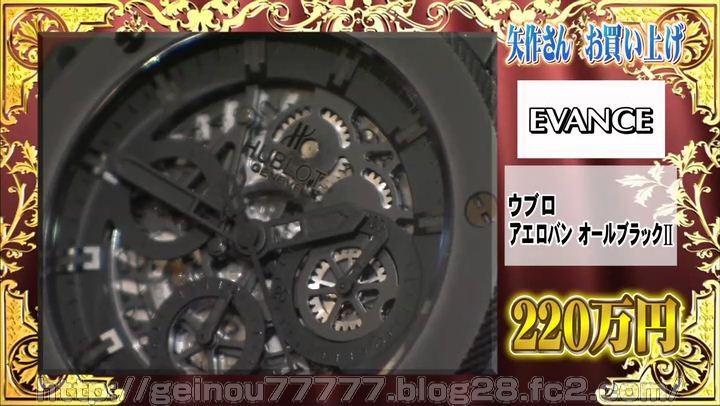 20120726_01_028