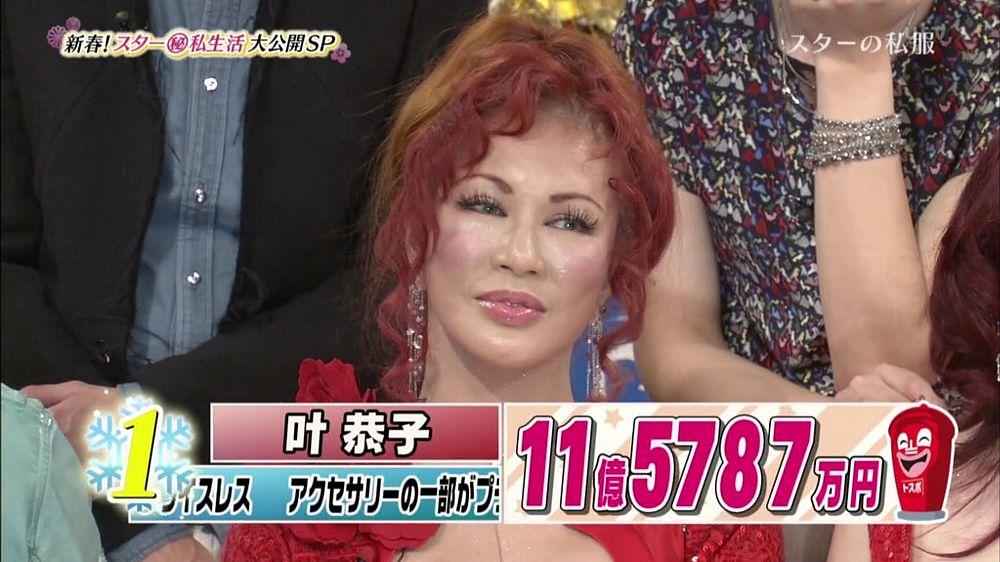 叶恭子愛用 280万円のシャネルのクロコバッグ。総額11億5787万円。叶恭子の私服とは